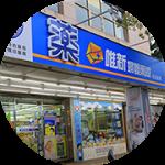 林口仁愛店