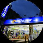 龜山文化二店