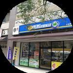 三峽大義店