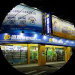 板橋溪崑店