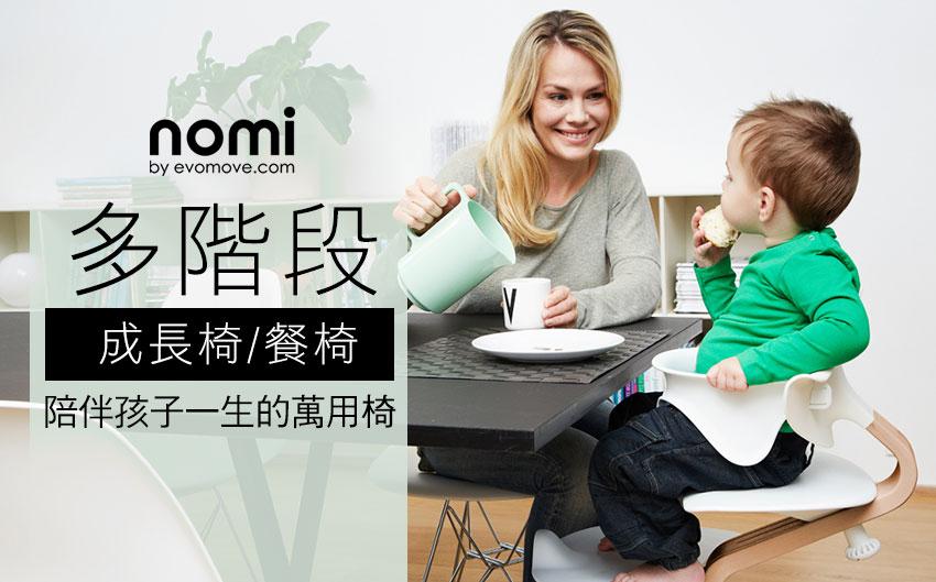 proimages/news/2018/nomi/1.jpg
