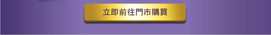 proimages/news/2019/Nestle/雀巢4.jpg