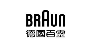百靈 Braun