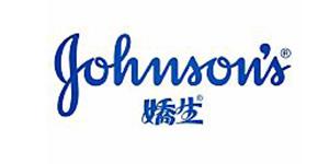 Johnson's 嬌生