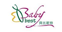 貝比斯特Babybest